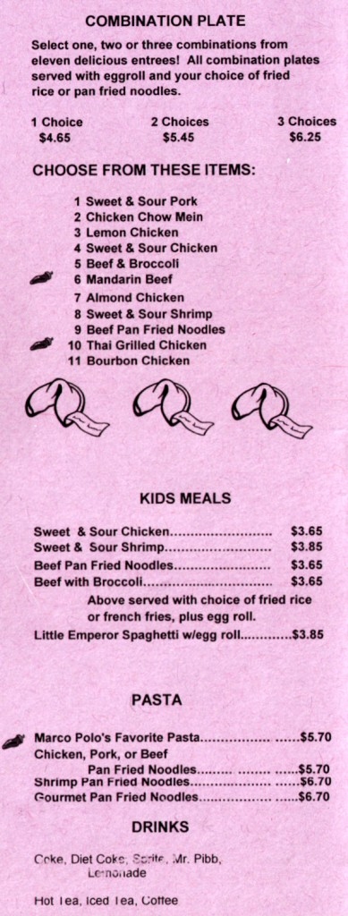 Hunan Kitchen Menu