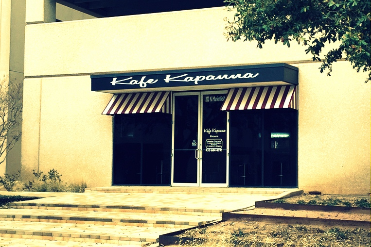 Kafe Kapanna, Midland, Texas